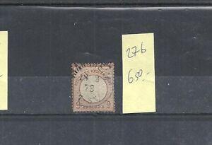Deutsches-Reich-1872-Michelnummer-27-b-o-geprueft-gestempelt-Katalogwert-650
