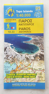 Details about Mixed Lot, map of Paros Antiparos by Anavasi (Language  Greek-English)