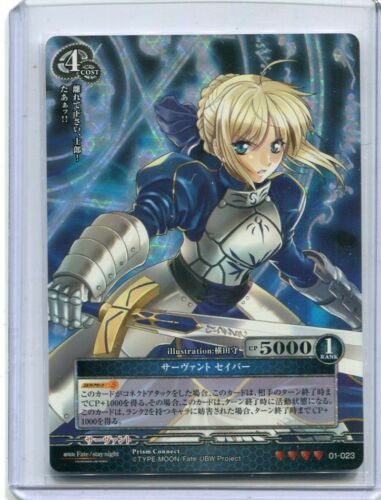 JAPANESE Anime Prism Connect Fate//stay night  card Saivor SR HOLO