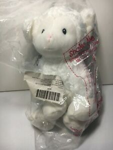 Baby GUND Lena Brahms Lullaby Lamb White 10in. (A32/07/KH)