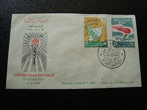 Umschlag 1 Syrien t cy68 Tag 17/4/1959