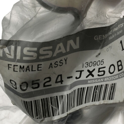 Genuine Nissan Dovetail Latch 90524-JX50B
