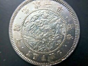 KOREA-1-Yang-Silver-Coin-1898-Kuang-Mu-Year-2-Top