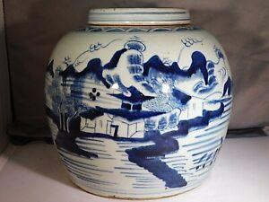 ANTIQUE QING DYNASTY, CHINESE BLUE AND WHITE PORCELAIN GINGER JAR