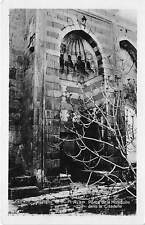 ALEP - ALEPPO, SYRIA, MOSQUE ENTRANCE ON THE CITADEL, REAL PHOTO PC, c. 1930s