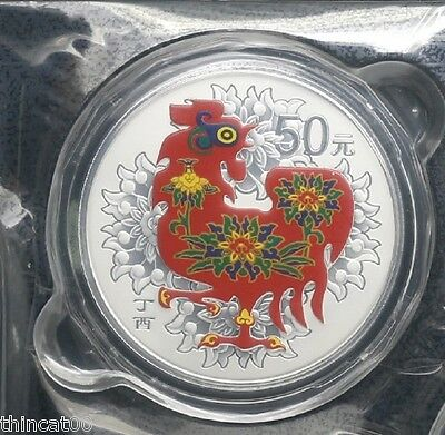 NGC PF70 UC China 2017 Rooster Silver No Colorized 30g Coin