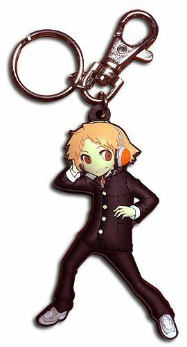 Persona Q Yosuke Key Chain by Ge Animation