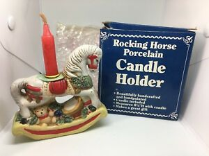 ROCKING HORSE PORCELAIN CANDLE HOLDER