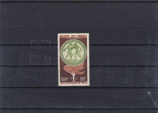 Comores - 1964 Yt 12 Pa - Timbre Neuf** Mnh