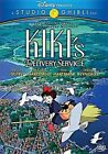 Kiki's Delivery Service SE 0786936791655 With Phil Hartman DVD Region 1