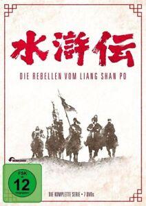 Die-Rebellen-vom-Liang-Shan-Po-Die-komplette-Serie-7-DVD-Set-NEU-OVP