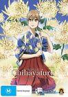 Chihayafuru : Season 1-2 (DVD, 2016, 8-Disc Set)