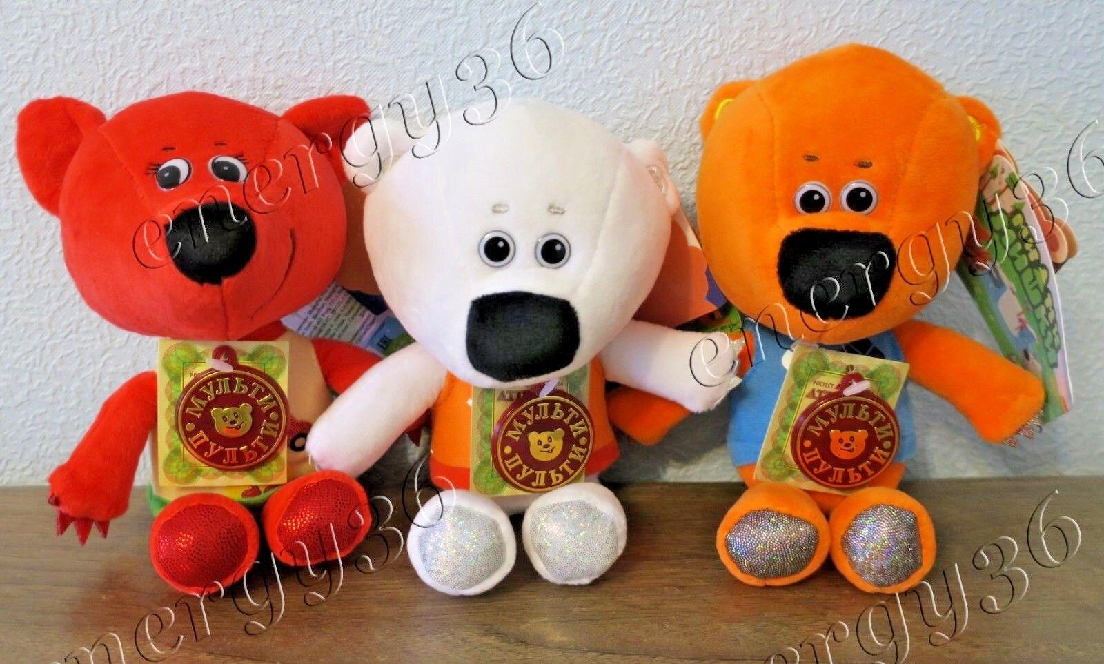 Hablando de juguetes suaves: Oso nube blanca, Oso keshka, muerte Mi-mi-Mishki