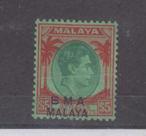 BMA-Malaya-KGVI-1945-5-O-P-SG17-MH-Crease-JK1654