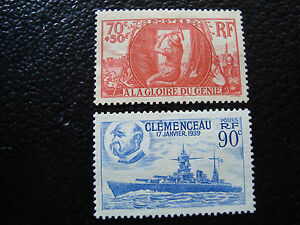 FRANCE-timbre-Yvert-et-Tellier-n-423-425-nsg-A3-stamp-french