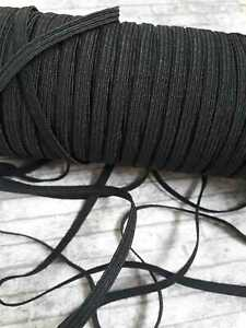 5mm 3 16 Face Mask Elastic 4 Metres Black For Sewing Flat Cord