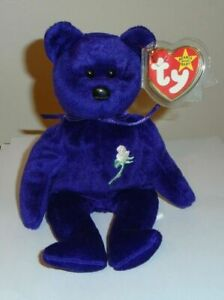 Ty-Beanie-Baby-PRINCESS-the-Diana-Bear-from-1997-RARE-amp-RETIRED-MINT