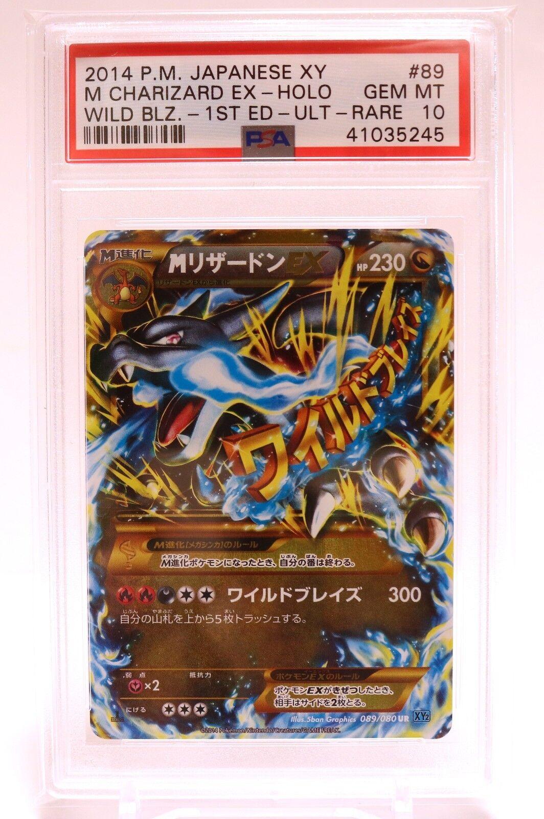 Mega Charizard EX UR 089 089 089 080 XY2 2014 1st ED Japanese PSA 10 45e6b8