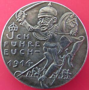 1914-1919-KARL-GOETZ-SATIRICAL-MEDAL-034-I-LEAD-YOU-034-HOBO-STYLE-GERMAN-COIN