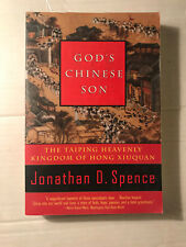 gods chinese son