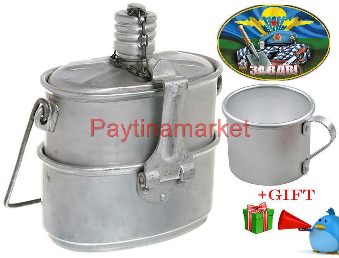 Original Military Soldier VDV Russian USSR  Army Lunch Box Food Kettle Cup + Gift  reasonable price