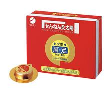 Sennenkyu TAIYO Self-heating Moxa 24pcs/pack