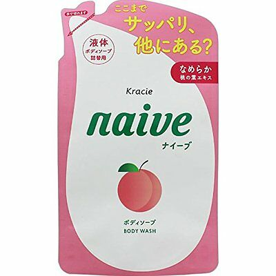Kracie naive BODY WASH Soap Peach leaf extract 380mL Refill MADE IN JAPAN