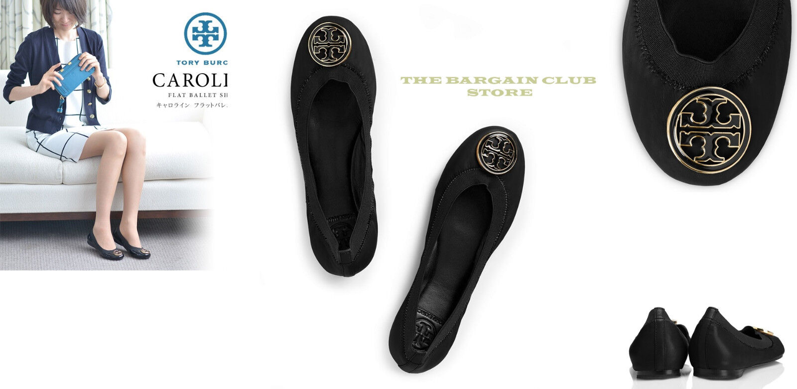 Tory Burch Chaussures Femmes Caroline Ballerines Ballet Plates Chaussures en cuir 5 m, 9 m