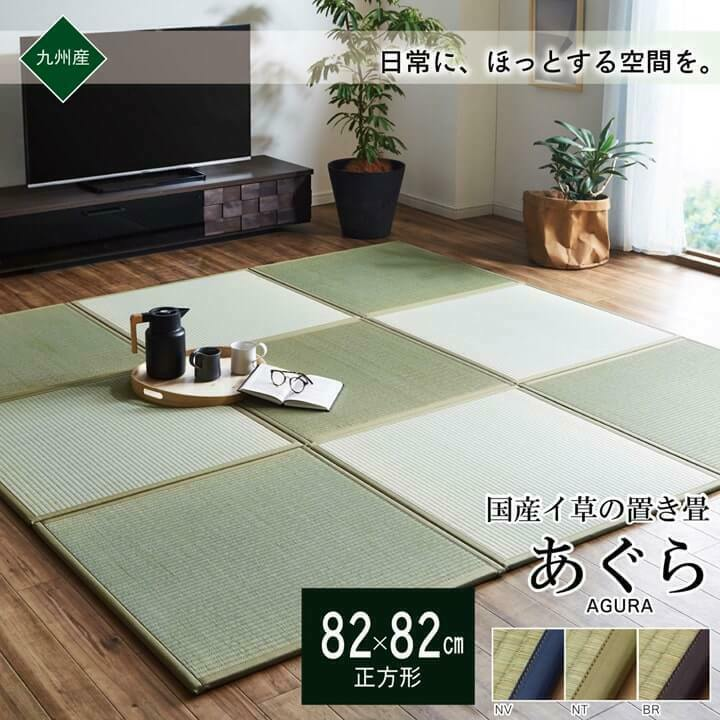 Unidad japonesa tatami Mat Set (820mm X 820mm) japonés Rush 100%