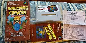 Super-Famicom-WRECKING-CREW-98-Mario-Nintendo-Japanese-Game-Import-COMPLETE