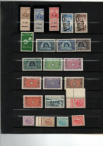 Timbres-colonies-79-timbres-Tunisie-neufs-avant-independance
