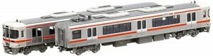 Kato-10-1383-Series-313-300-TOKAIDO-Line-2-Cars-Add-on-Set-N-scale