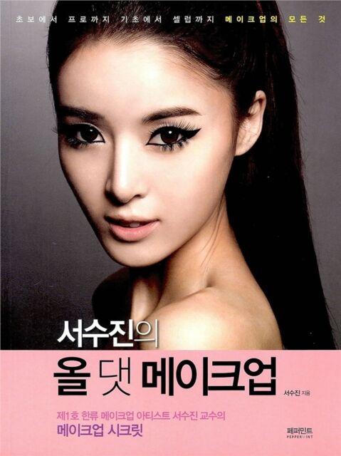 Seo Soo Jin's All That Makeup Book Techniques Tutorial Korean A to Z