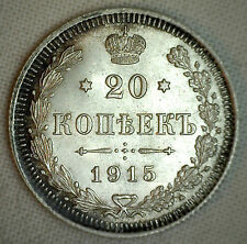 1915 Russia 20 Kopeks Y# 22a.2 World Coin Silver UNCIRCULATED #P