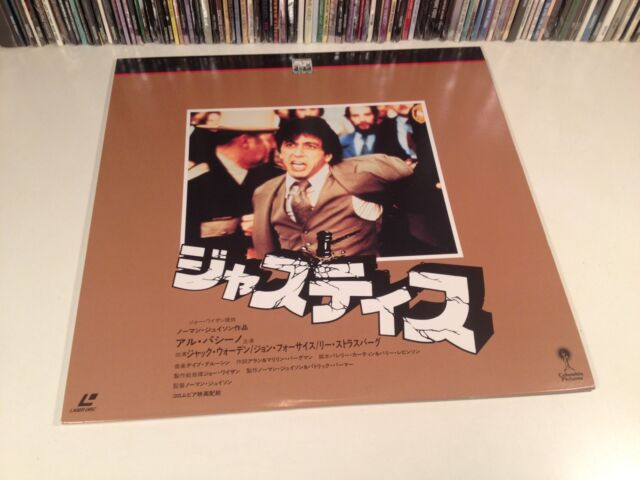 ...And Justice For All Rare Japan Laserdisc Drama 1979 Al Pacino Jack Warden