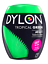 DYLON-Machine-Dye-350g-Various-Colours-Now-Includes-Salt-CHEAPEST-AROUND thumbnail 22