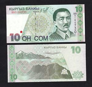 Kyrgyzstan 1997-10 som Pick 14 UNC