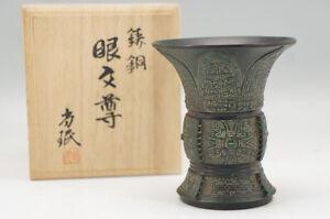 MINT-Japan-SHOUMIN-KOBAYASHI-Casting-Copper-Pen-Stand-Free-Ship-694r20