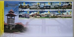 Malaysia FDC with Stamps (18.07.2011) - Royal Palaces