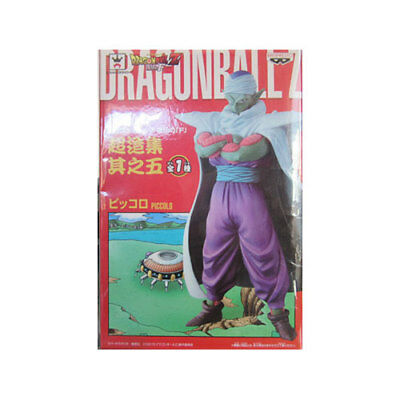 Dragonball Z Piccolo The Figure Collection Chouzoushu vol.5 New SK