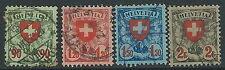 1924 SVIZZERA USATO CROCE E SCUDO 4 VALORI - G037
