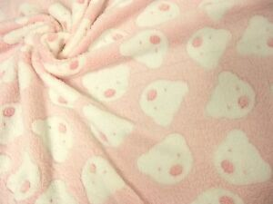 TEDDY-Double-Sided-Supersoft-Cuddlesoft-Minky-Fabric-Material-BABY-PINK