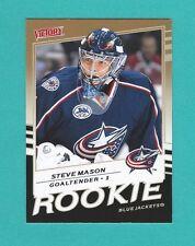 2008-09 Upper Deck Victory GOLD Variation #331 Steve Mason (Rookie)
