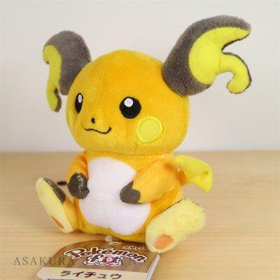 Pokemon Center Original Pokemon fit Mini Plush #26 Raichu doll Toy Japan