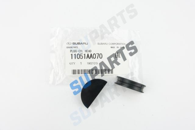 Cylinder Head Spark Plug Guide Febest MCP-001 Oem MD198128