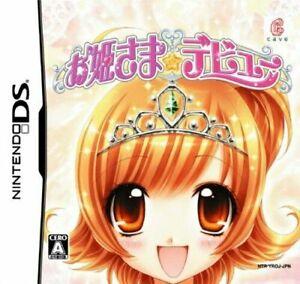 USED Nintendo DS Ohimesama Debut