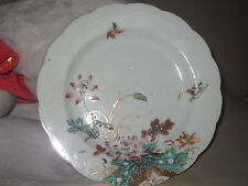 19C Qing Dynasty Chinese Famille Rose and Gilt Dish