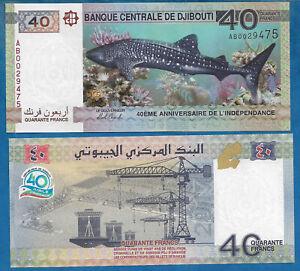 Djibouti-40-Francos-2017-P-New-40Th-Independencio