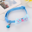 Adjustable-Kitten-Necktie-Collar-Bowknot-Bow-Bell-Tie-Cat-Small-Pet-Puppy-UK thumbnail 13
