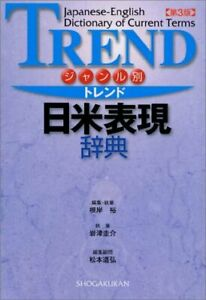 Trend Japanese-English Dictionary of Curent Terms  In Japanese Langua